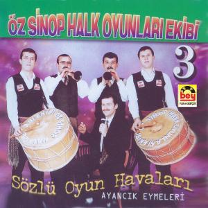 ÖZ SİNOP HALK OYUNLARI-3