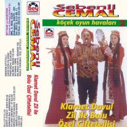 SEBENLİ CEMAL-Köçek oyun havaları.2